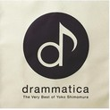 Jaquette Drammatica -The Very Best Of Yoko Shimomura-