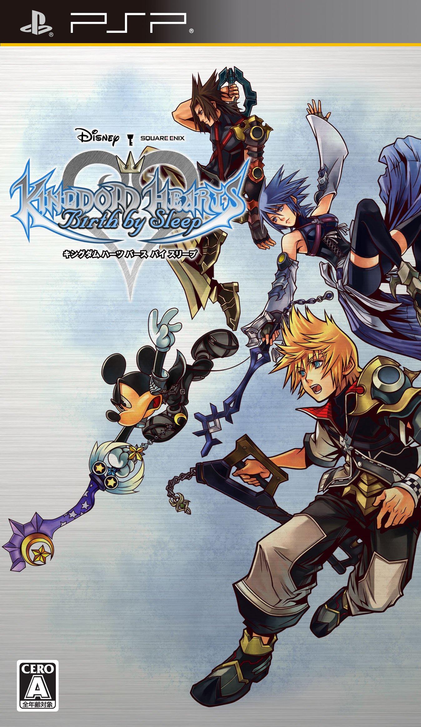 Kingdom Hearts Birthbysleep_jap