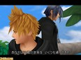 images Kingdom Hearts Destiny