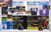 scans Kingdom Hearts Destiny